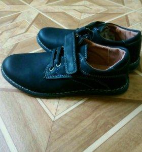 Туфли детские Канарейка