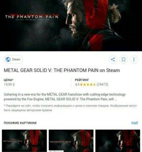 Диск на PS4