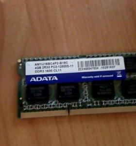 Оперативная памятьddr3 на 4 г