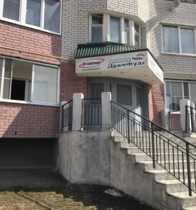 Квартира, 3 комнаты, 89.9 м²