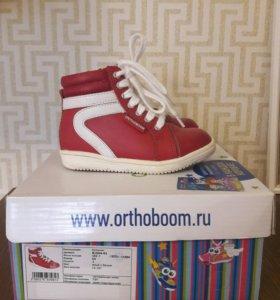 Ботинки ортопедические Orthoboom, разм.24