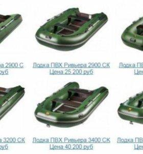 Лодки пвх Аква Таймень Ривьера