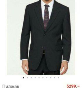 Элегантный твидовый пиджак Fosp (48-50L)