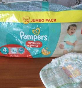 Трусики-подгузники Pampers 4 8-14 кг