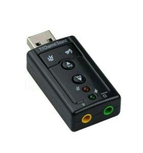 Внешняя звуковая карта 7.1 USB Новая