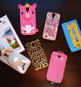 Чехлы на Galaxy S4