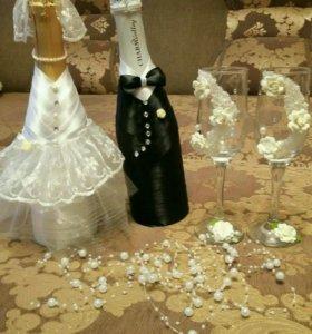 Шампанское и бакалы