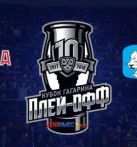 Билет на хоккей Финал ХК ЦСКА -ХК АК БАРС