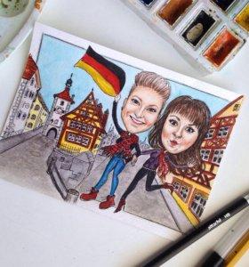 цветной мини -шарж - портрет