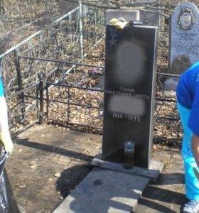 Услуги ухода за могилами