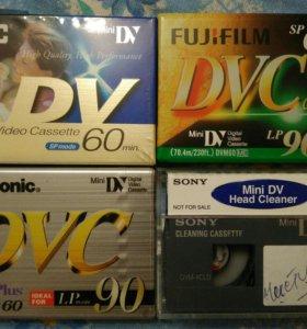 Кассеты новые к видеокаме(3 для записи,1-чистящая)