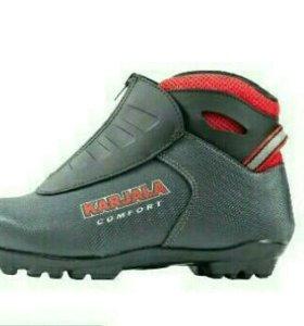 Новые. Ботинки лыжные Kerjala
