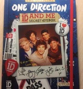 Секретный дневник One Direction