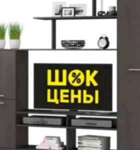 Подставка под телевизор новая