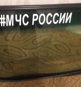 Лобовое стекло на ВАЗ КЛАССИКУ