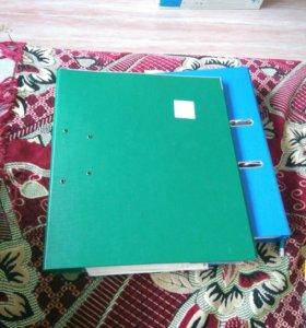 Папка для бумаг картонная,плотная