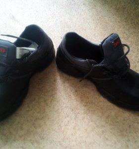 Ржд обувь