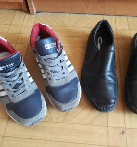 Р 37 обувь