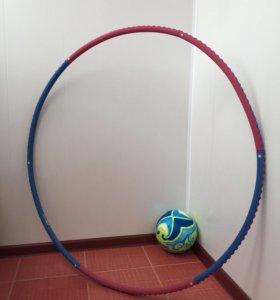 Фитнес - обруч