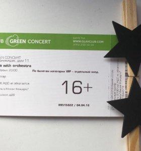 Концерт Акира Ямаока (Akira Yamaoka) Silent Hill