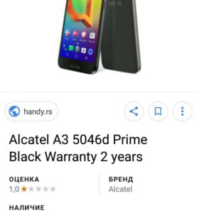 Alcatela3