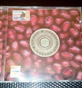 CD Сплин Гранатовый