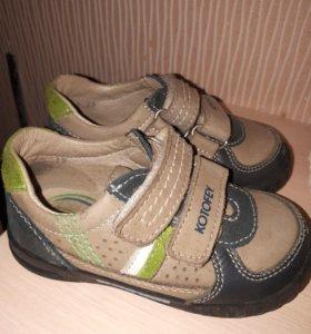 Детская обувь kotofey 23р.