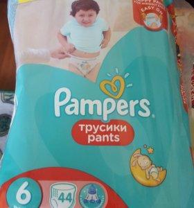 Памперс