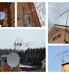 Установка антенн. Настройка антенн