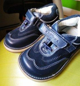 Новые ботинки Антилопа 23р
