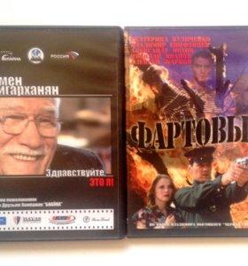 Dvd-диски (состояние новое)