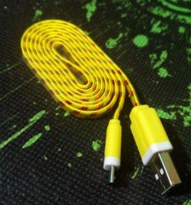 Кабель в оплётке USB-microUSB