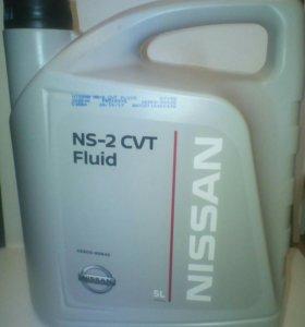 Масло для вариатора Nissan NS-2