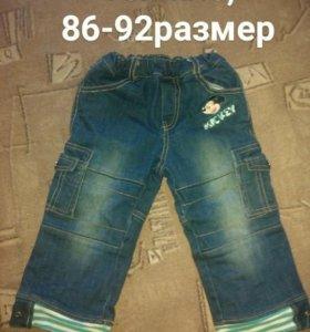 Джинсы 86-92