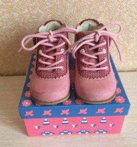 Ботинки  Kapika 🐇