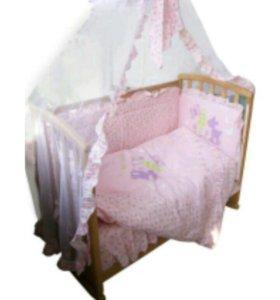 Комплект в кроватку для девочки!
