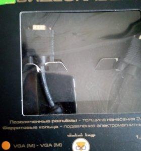видео кабель VGA(M)-VGA(M) 1.8м