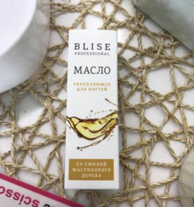 Масло для ногтей и кутикулы Blise миндаль