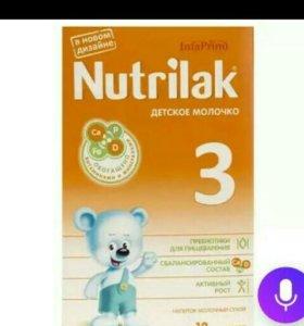 Нутрилак3