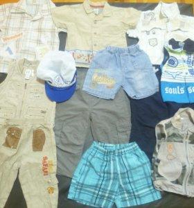 пакет фирменных вещей на мальчика р 86