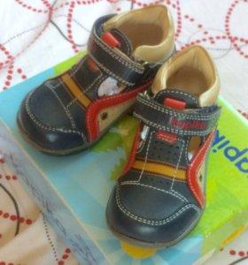 Туфли сандали кожаные 20 kapika маломерки до 18