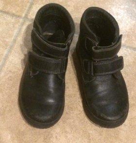 Ботинки кожаные 29