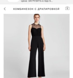 Комбинезон Zara