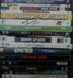CD DVD игры, фильмы, музыка
