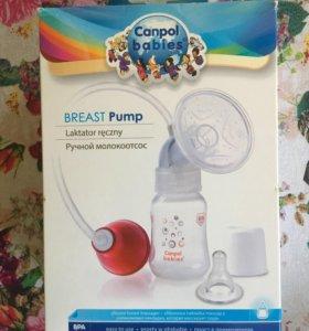 Молокоотсос ручной canpol babies