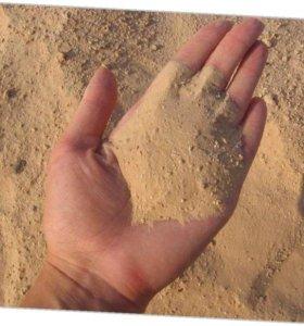 песок, щебень, биогрунт