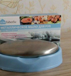 Металлическое мыло