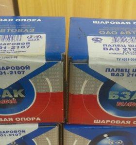 Шаровая опора ВАЗ 2101 2107