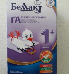 Беллакт ГА 1+