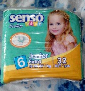 Памперсы Junior Extra